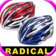 성인용 헬멧 (KSP RADICAL)